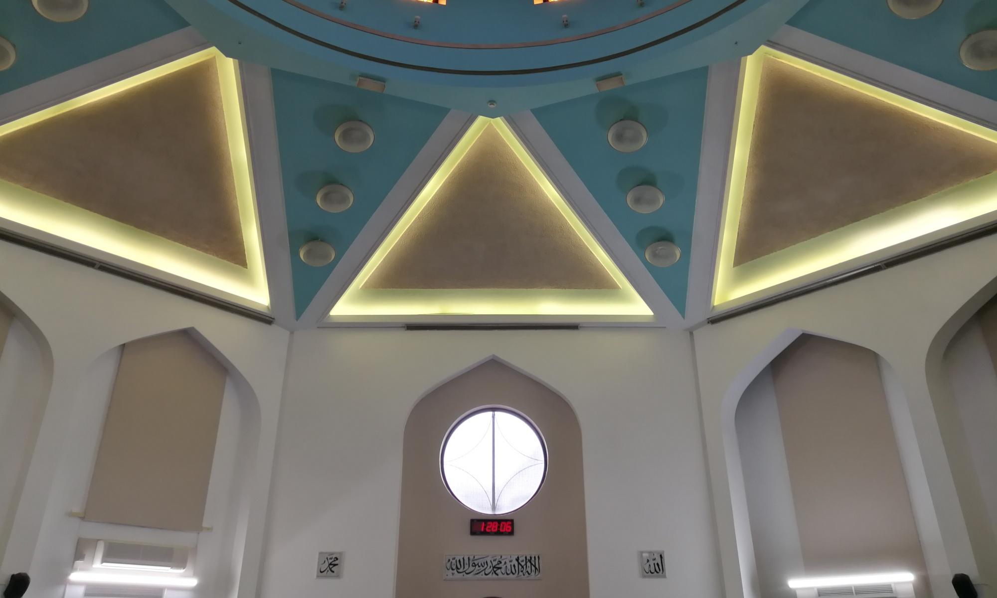 Birmingham Jame Masjid
